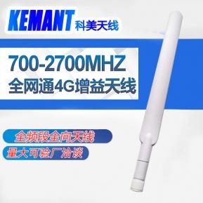 FDD-LTE 4G天线